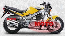 Kawasaki GS 500 E 1999 photo