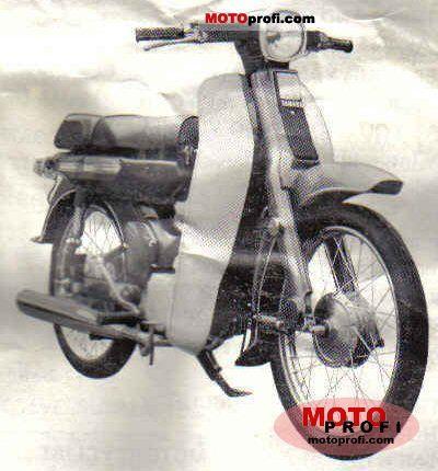 Yamaha U7E 1973 photo