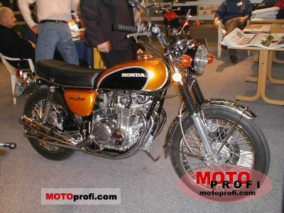 Honda CB 500 F 1974 photo