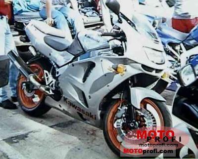 Kawasaki ZX 6R Ninja 1996 Photo 0