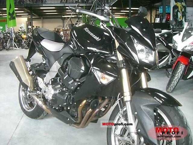 Kawasaki H Multi Engine Link
